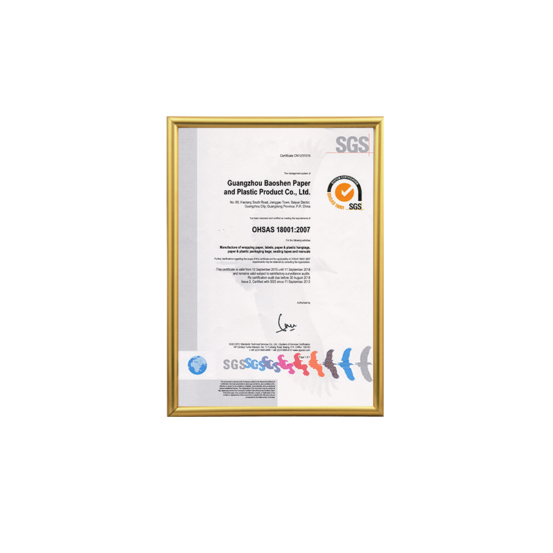 Certificate of OHSAS 18001:2007