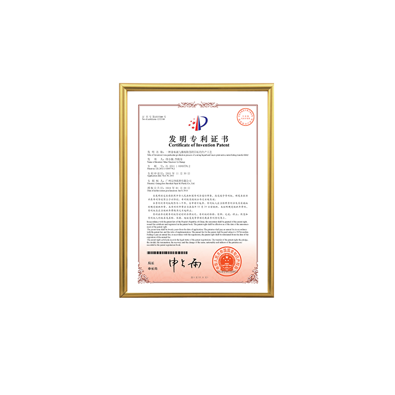 National Invention Letter of Patent of China